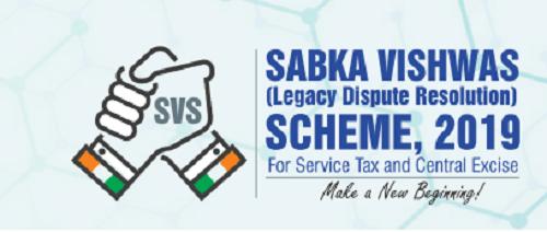 CBIC Issues Clarifications on Sabka Vishwas (Legacy Dispute Resolution) Scheme, 2019