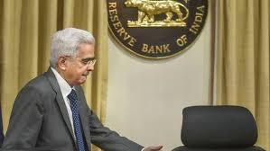 RBI Cuts Repo Rate by 25 Basis Points, Fifth Cut in This Year