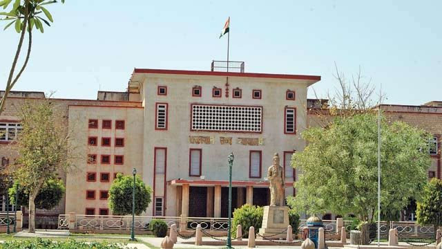 Subordinate Courts In Rajasthan To Resume Regular Functioning From Oct 19